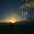 [jhaiku][冬][haiku][写真俳句][poetry][季語][photohaiku][micropoetry][winter][フォト俳句]瑠璃星の セーター浸る 脳の火炉[山乃鯨]