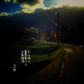 [jhaiku][春][haiku][写真俳句][poetry][季語][photohaiku][micropoetry][spring][フォト俳句]花は満ち 叢雲(むらくも)裂けて 百鬼渡河[山乃鯨]