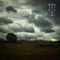 [jhaiku][春][haiku][写真俳句][poetry][季語][photohaiku][micropoetry][spring][フォト俳句]風の丘 雲居(くもゐ)の風神 暴(あば)る春[山乃鯨]