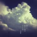 [jhaiku][夏][haiku][写真俳句][poetry][季語][photohaiku][micropoetry][summer][フォト俳句]神々(かうがう)し 重ねし劫火(ごふか) 夕立ちぬ[山乃鯨]