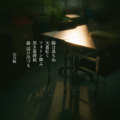 [jtanka][短歌][tanka][写真短歌][poetry][phototanka][micropoetry][フォト短歌][poem][shortpoem]陽は落ちぬ 天蓋紅く フォトン舞ふ 黒き墓碑銘 蟲 這ひ出づる[山乃鯨