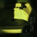 [jtanka][短歌][tanka][写真短歌][poetry][phototanka][micropoetry][フォト短歌][poem][shortpoem]あぶら汗ラピスラズリの熱帯夜 遠雷の湯船 雨乞ふ魚影[山乃鯨]