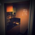 [jhaiku][冬][haiku][写真俳句][poetry][季語][photohaiku][micropoetry][spring][フォト俳句]主(ぬし)寝(い)ぬ夜 寒厨(かんちゅう)溢(あふ)る涙海[山乃鯨]