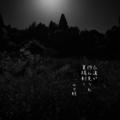 [jhaiku][夏][haiku][写真俳句][poetry][季語][photohaiku][micropoetry][summer][フォト俳句]永遠が 佇(たゝず)み見つむ 夏陽射し[山乃鯨]