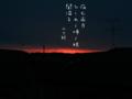 [jhaiku][秋][haiku][写真俳句][poetry][季語][photohaiku][micropoetry][autumn][フォト俳句]病む雨月ひしめく啼く眼 闇溢(はふ)る[山乃鯨]
