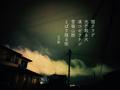 [jtanka][短歌][tanka][写真短歌][poetry][phototanka][micropoetry][フォト短歌][poem][shortpoem]闇クラゲ光芒散る火 凍つゼラチン雪嶺山脈とばり揺る街[山乃鯨]