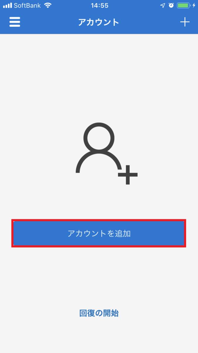 f:id:iTD_GRP:20190611154527p:plain