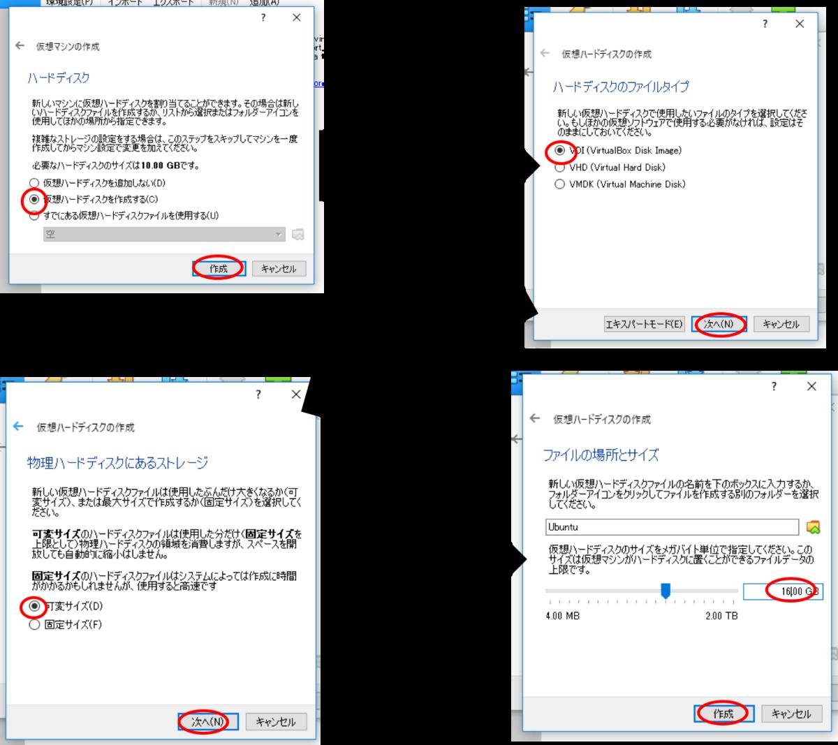 f:id:iTD_GRP:20190619224024p:plain