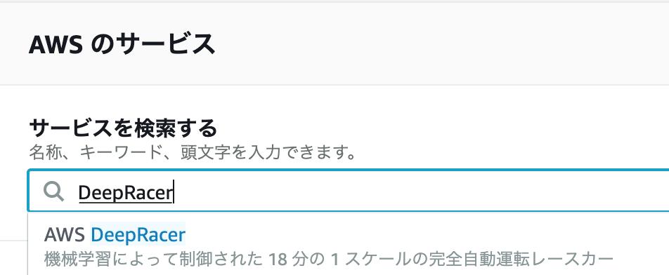 f:id:iTD_GRP:20190801172643p:plain