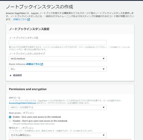 f:id:iTD_GRP:20191126231123p:plain