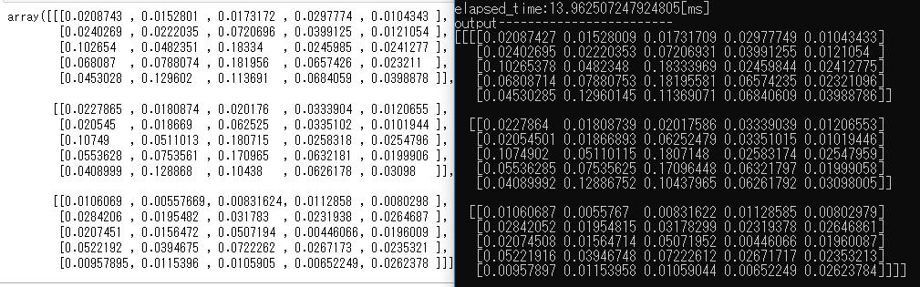 f:id:iTD_GRP:20191202224909p:plain