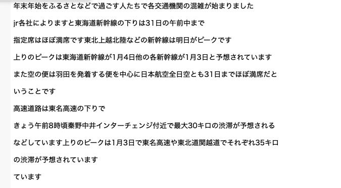 f:id:iTD_GRP:20200623025211p:plain