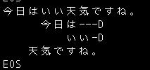 f:id:iTD_GRP:20200710152055p:plain