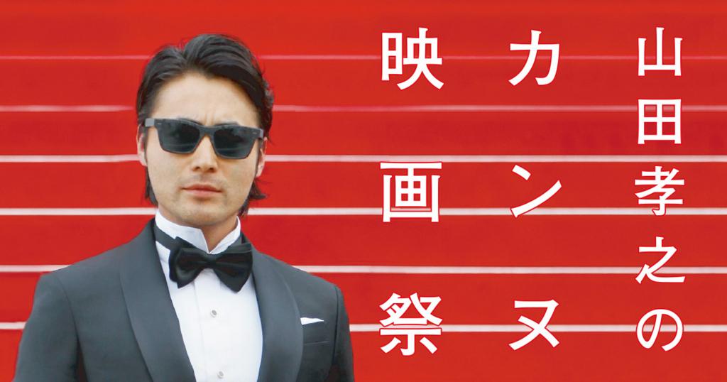 f:id:i_am_ryuichi:20171027010432j:plain