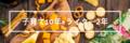 20181017194125