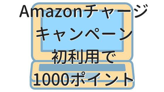 f:id:i_blog:20181026131123p:plain