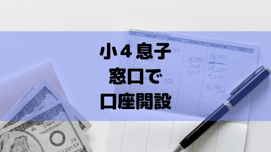 f:id:i_blog:20190107202759p:plain