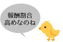f:id:i_blog:20190110183923p:plain