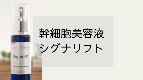f:id:i_blog:20190117124711p:plain