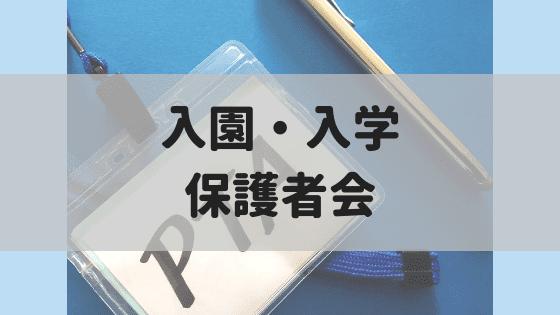f:id:i_blog:20190122114027p:plain