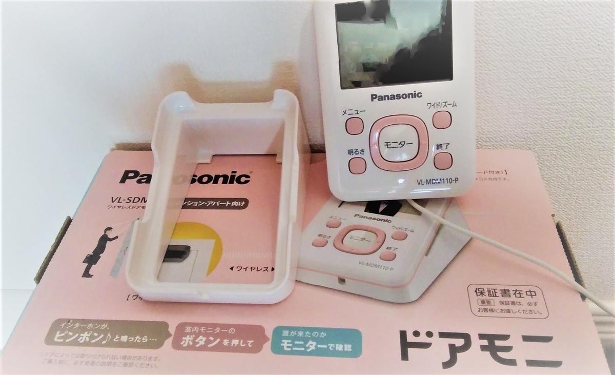 Panasonic「ドアモニ」