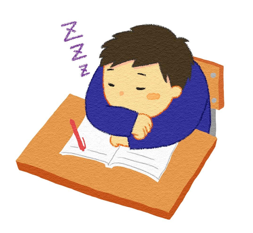 授業中 居眠り