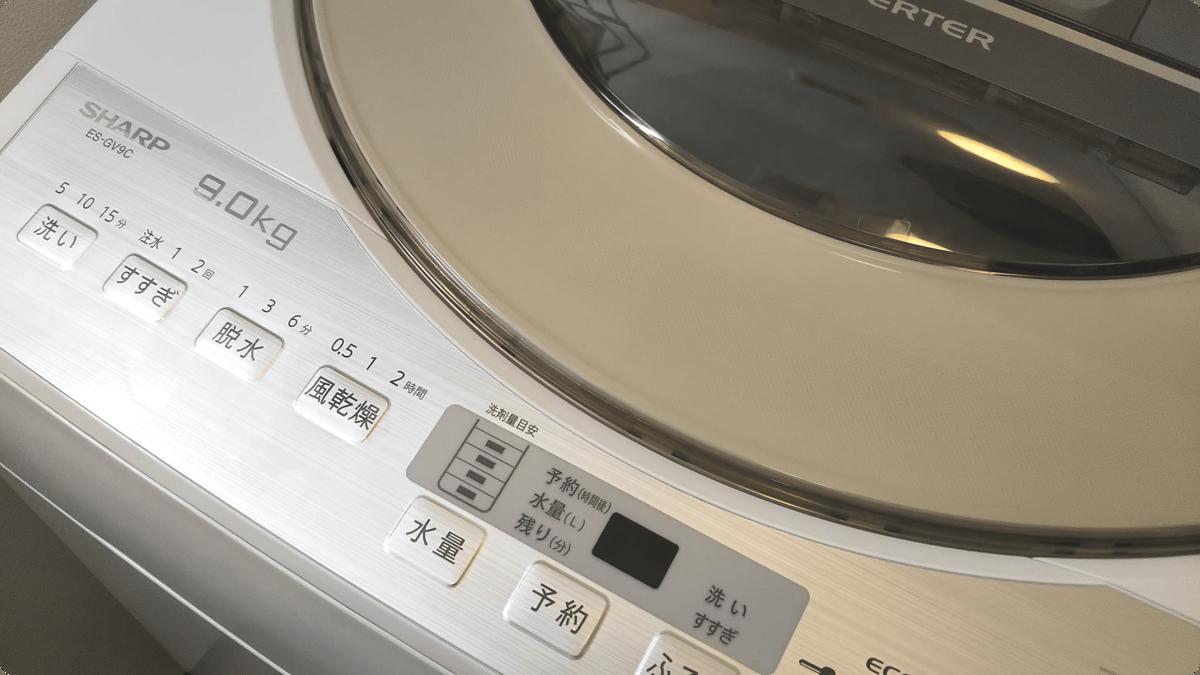 洗濯機 買い替え Amazon