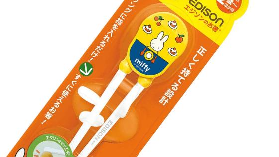 エジソン箸
