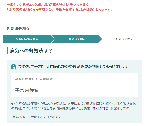 f:id:i_blog:20200530084047p:plain