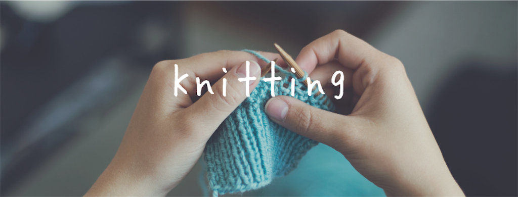 f:id:i_knit_you_purl:20181123183728p:plain