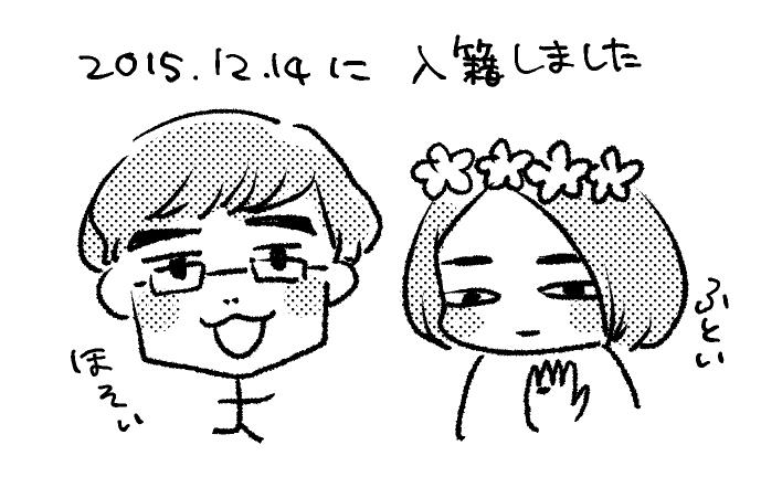 f:id:i_magawa:20151223105327p:plain