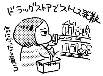 f:id:i_magawa:20160419224034p:plain