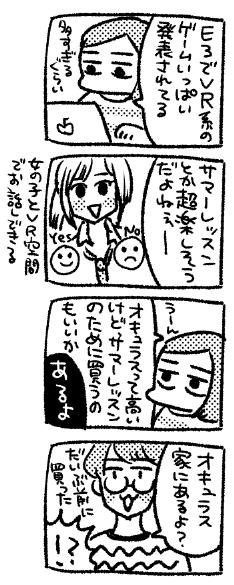 f:id:i_magawa:20160617085251p:plain