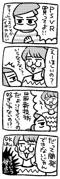 f:id:i_magawa:20160621090642p:plain