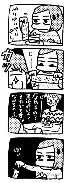 f:id:i_magawa:20160626205820p:plain