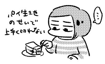 f:id:i_magawa:20160630083627p:plain