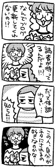f:id:i_magawa:20160706074414p:plain