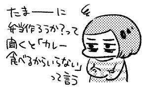 f:id:i_magawa:20160707225302p:plain