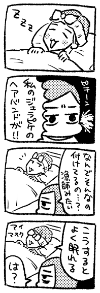f:id:i_magawa:20160710072444p:plain