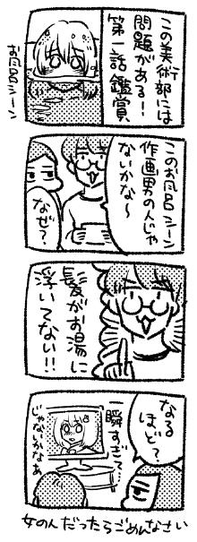 f:id:i_magawa:20160710204019p:plain