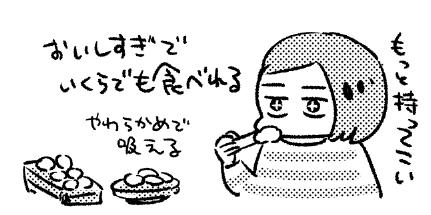 f:id:i_magawa:20160717103201p:plain