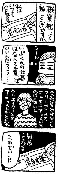 f:id:i_magawa:20160729080507p:plain