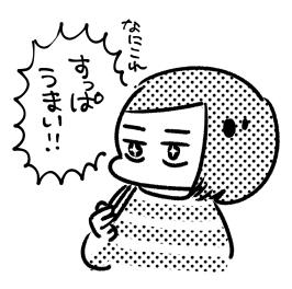 f:id:i_magawa:20160731185737p:plain