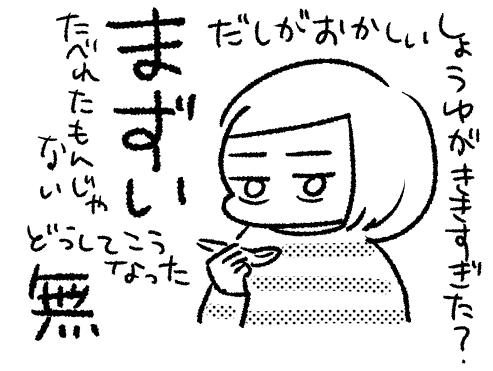 f:id:i_magawa:20160802220729p:plain