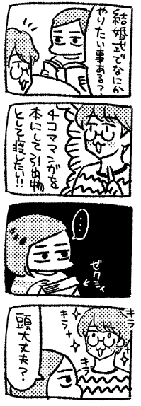 f:id:i_magawa:20160809225648p:plain