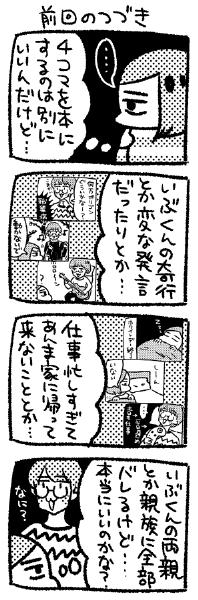 f:id:i_magawa:20160812180911p:plain