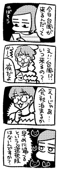 f:id:i_magawa:20160816204412p:plain