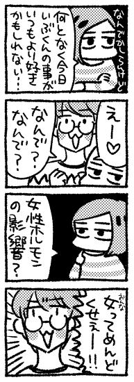 f:id:i_magawa:20160820200202p:plain