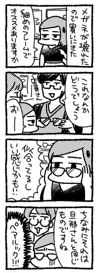 f:id:i_magawa:20160824091929p:plain