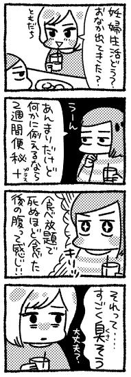 f:id:i_magawa:20160827091636p:plain